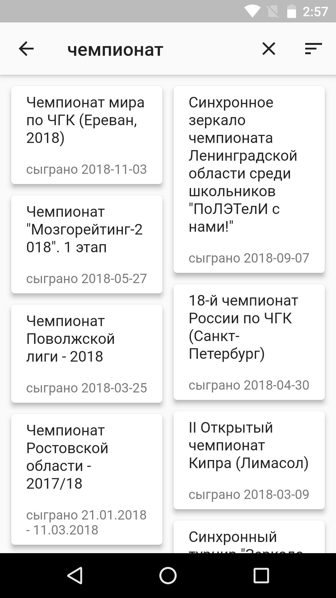 app-395-1