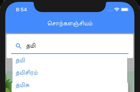 A new Tamil Dictionary Flutter application